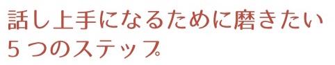 6_ のコピー