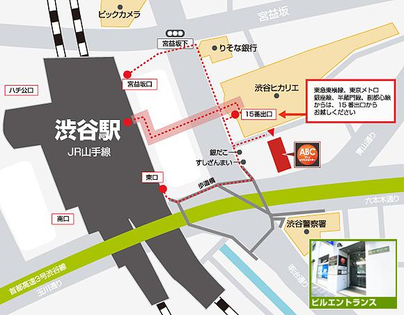 アットビジネスセンター 渋谷東口駅前map2