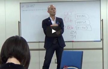 飽きさせないスピーチのテクニック___話し方の学校___日本パブリック・スピーキング協会