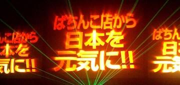 blog_import_526f677030c7c.jpg