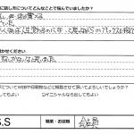 入学体験講座の感想アンケート S.Sさん 男性 会社員