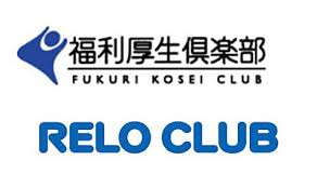 RELO CLUB