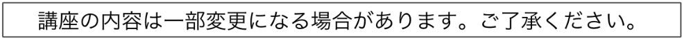スクリーンショット 2016-03-21 11.24.00