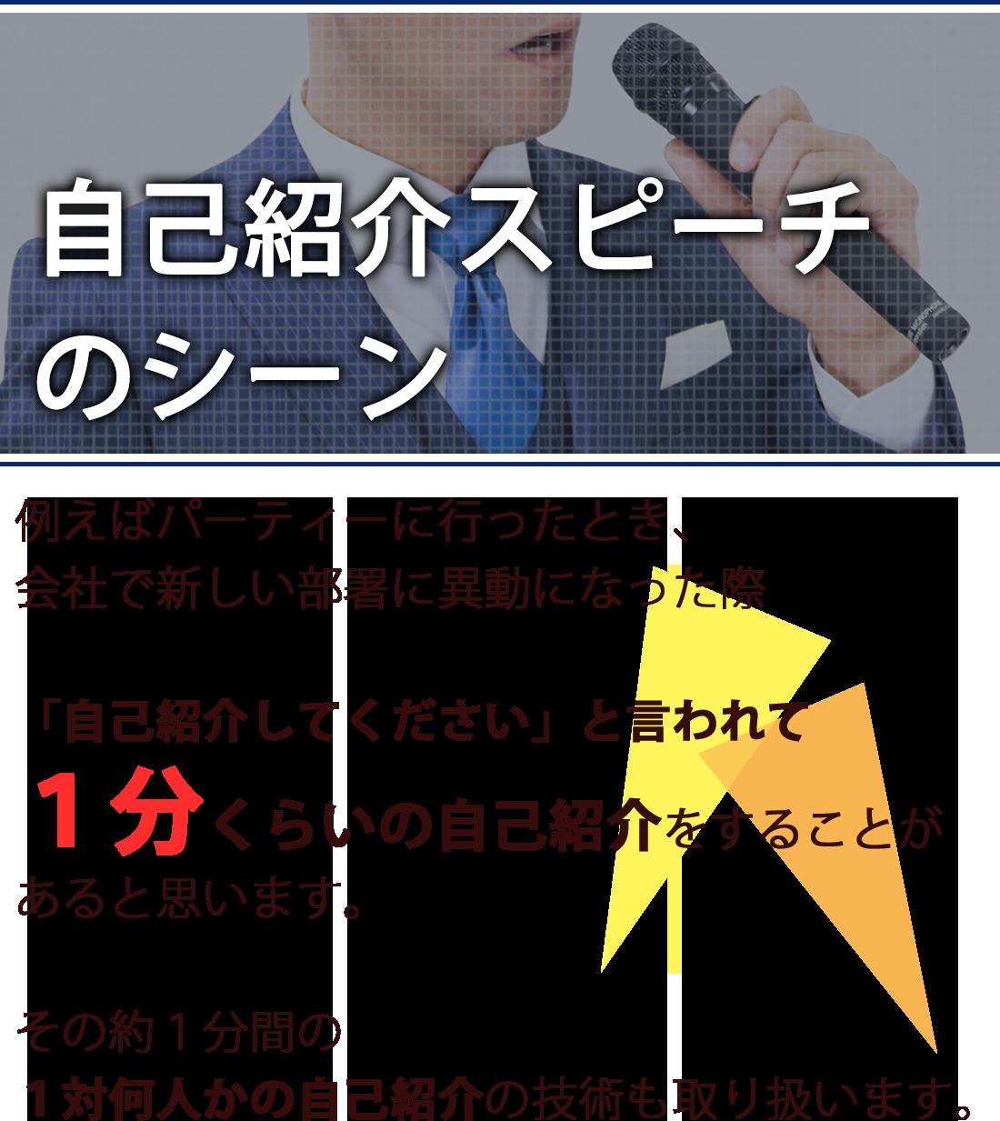slide013